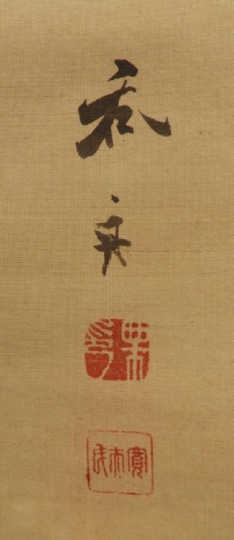 Japanese Edo Period Silk Tiger Scroll Painting - 6