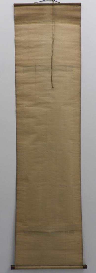 Japanese Edo Period Silk Tiger Scroll Painting - 8