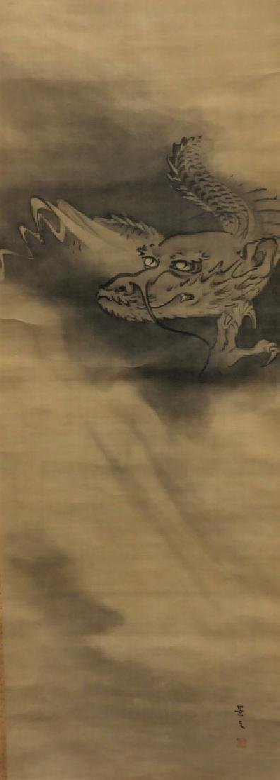 Japanese Silk Scroll Painting of a Dragon