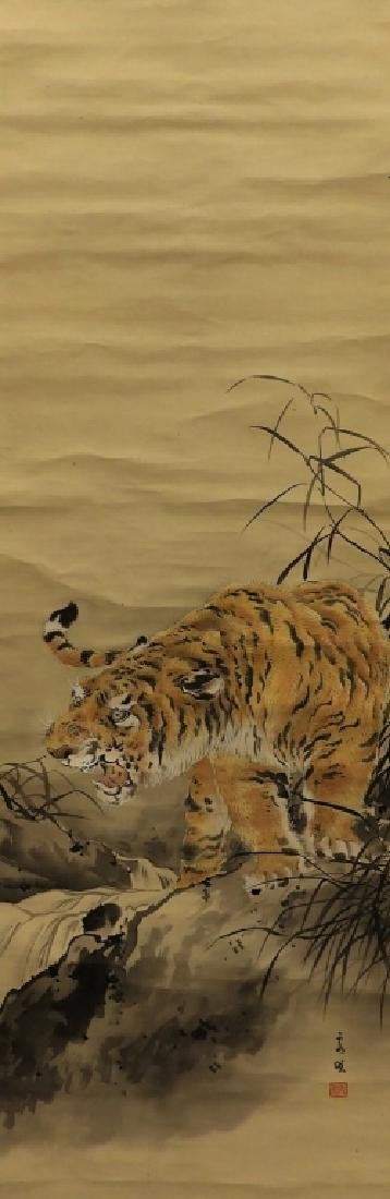 Japanese Tiger in Landscape Silk Scroll Painting