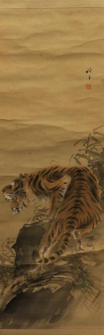 Japanese Silk Scroll Painting of a Tiger