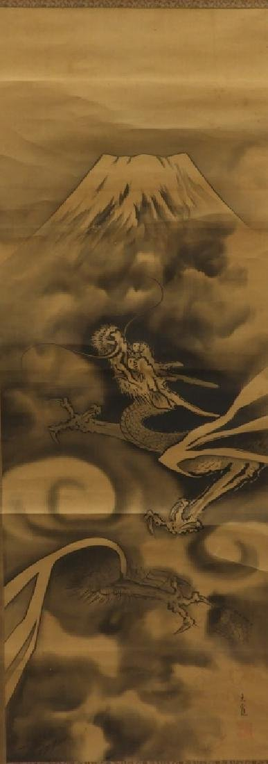 Japanese Silk Scroll Painting of Mt. Fuji & Dragon