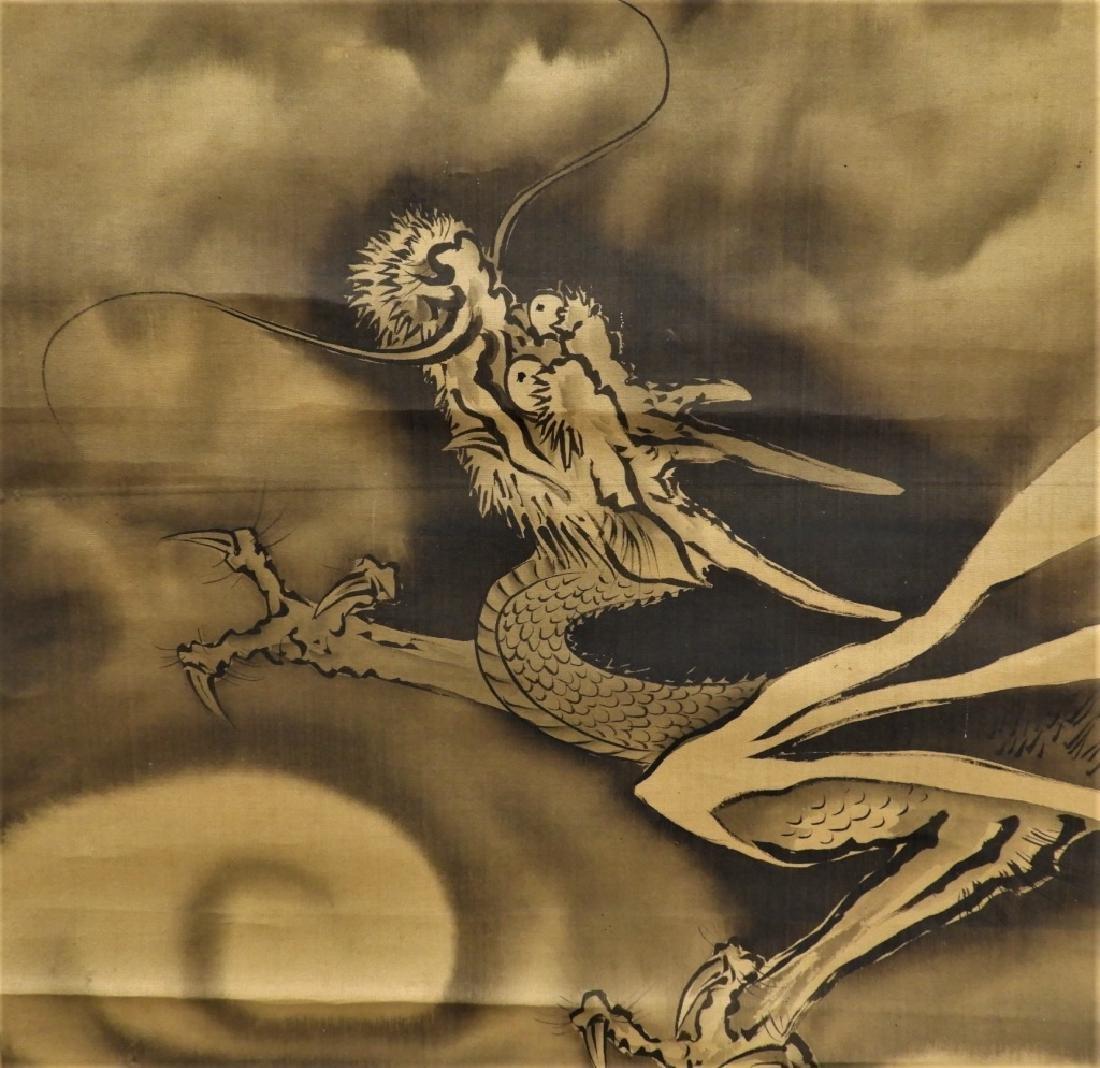 Japanese Silk Scroll Painting of Mt. Fuji & Dragon - 3
