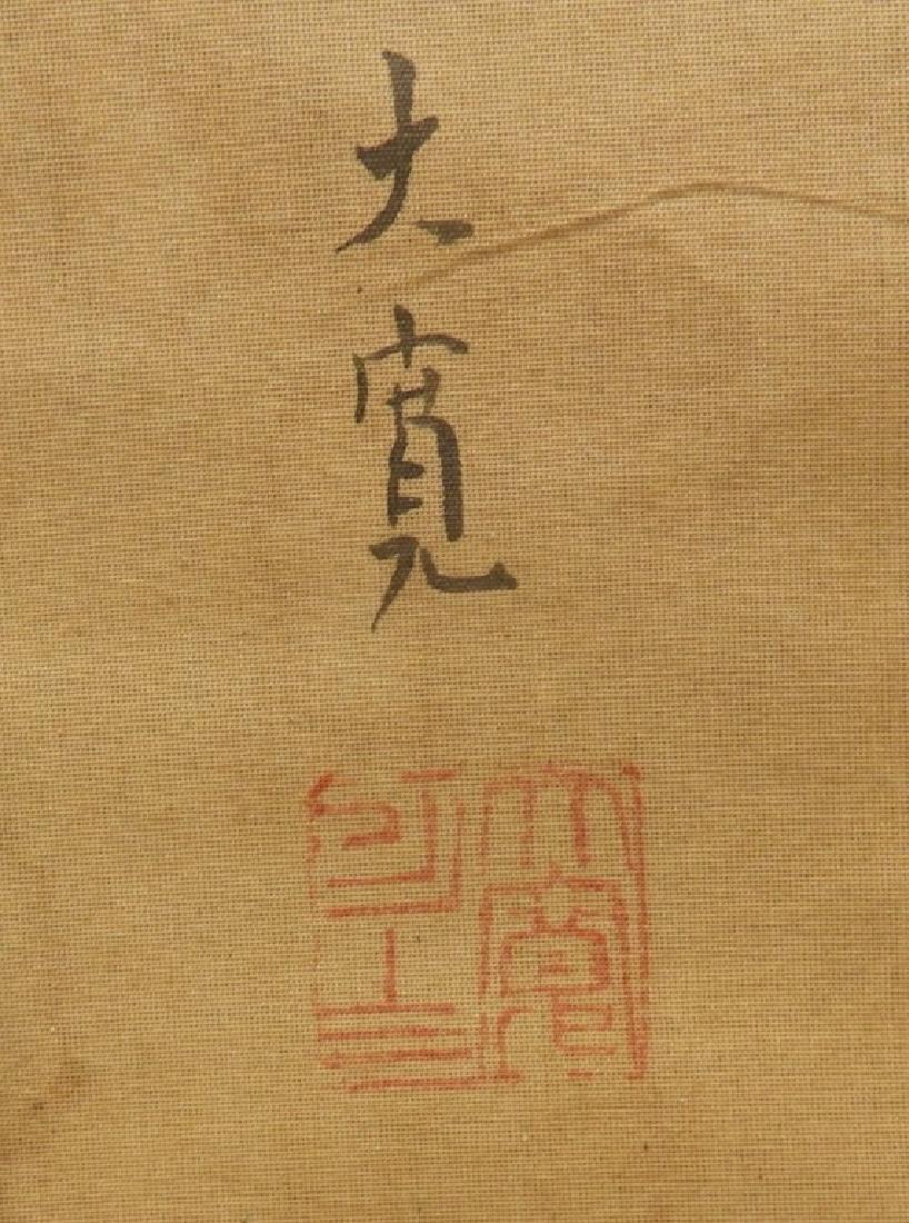 Japanese Silk Scroll Painting of Mt. Fuji & Dragon - 6