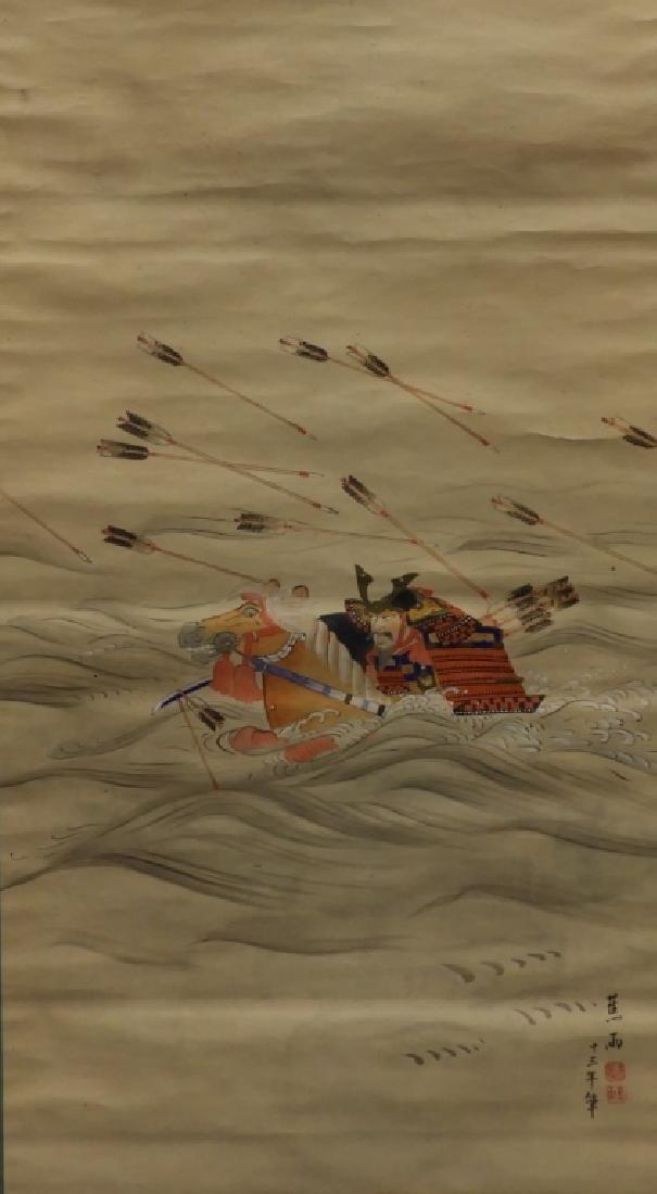 Japanese Samurai on Horseback Scroll Painting