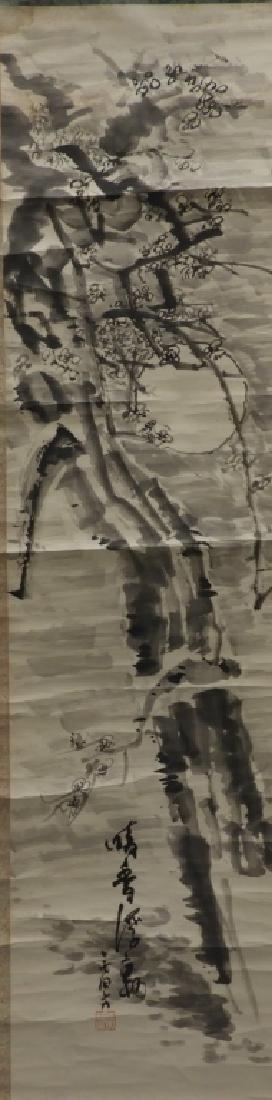 Japanese Scroll Painting of Moon Illuminated Tree