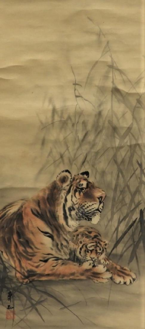 Japanese Silk Scroll Painting of a Tiger & Cub