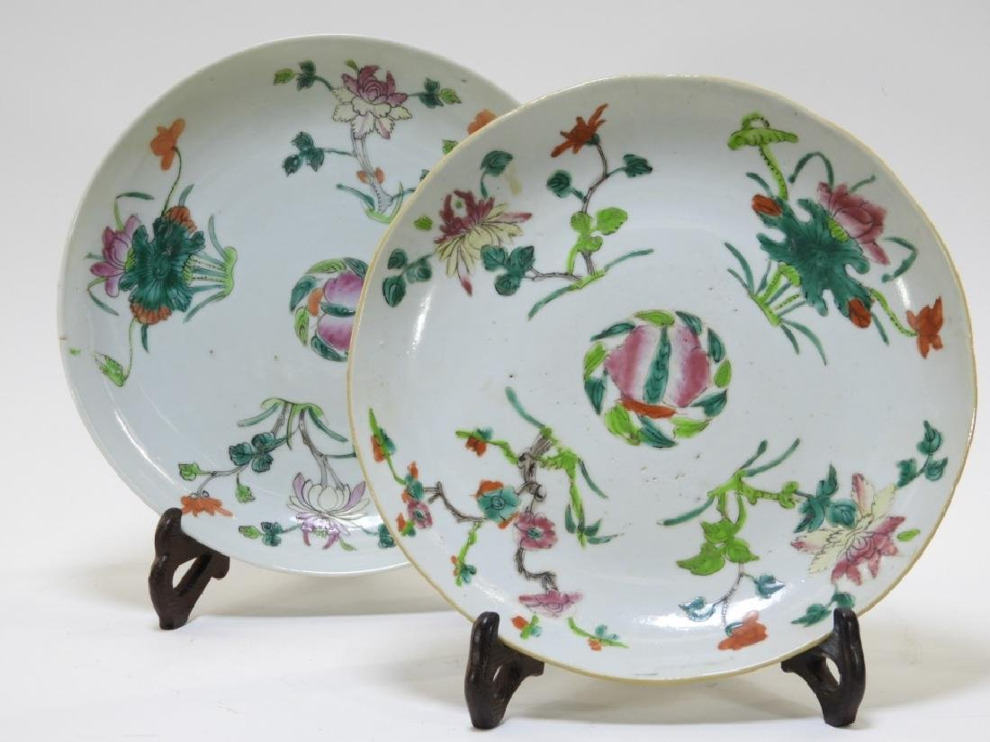19C. Near Pair Chinese Export Porcelain Plates