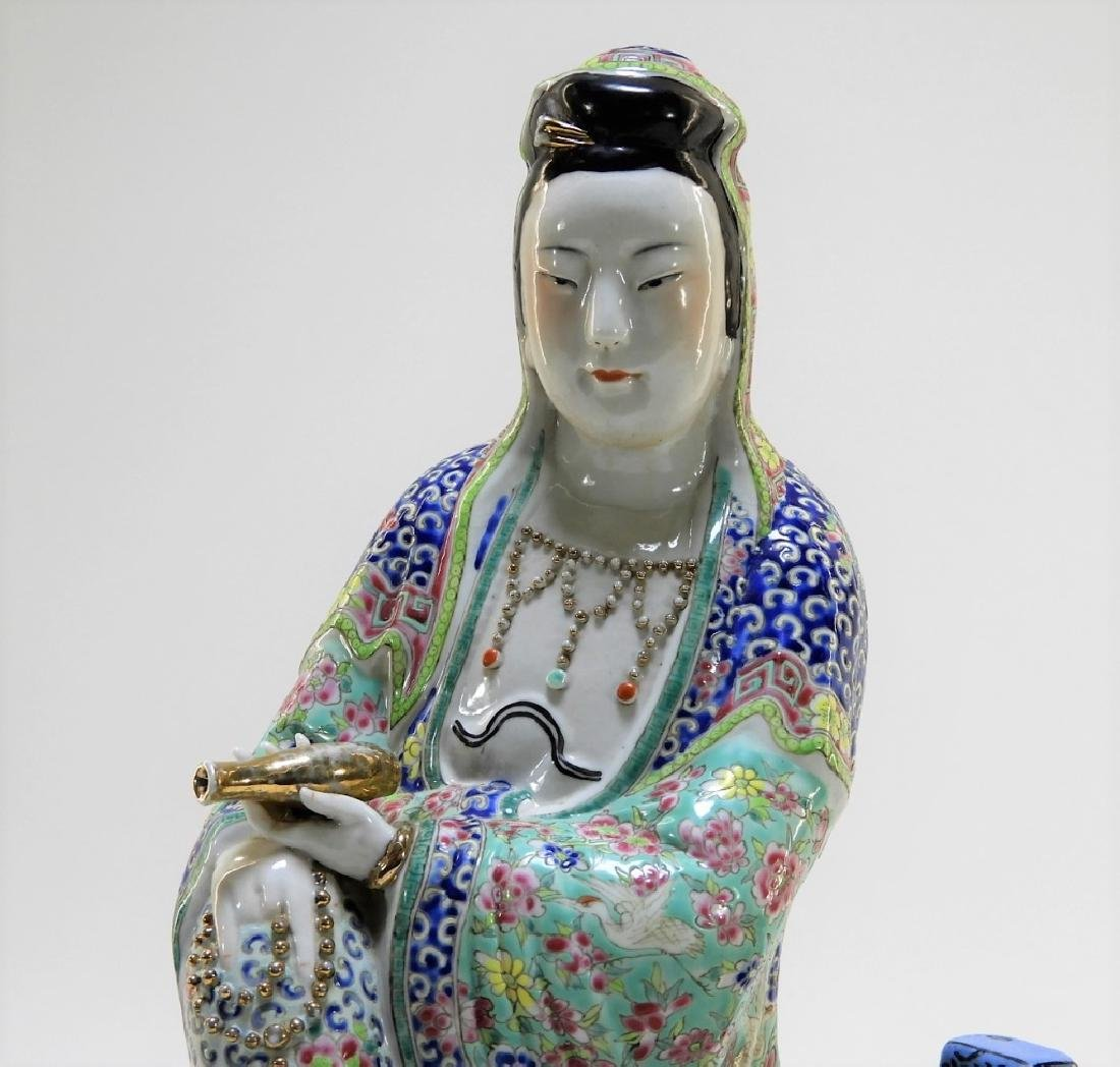 Chinese Porcelain Famille Rose Seated Guanyin - 2
