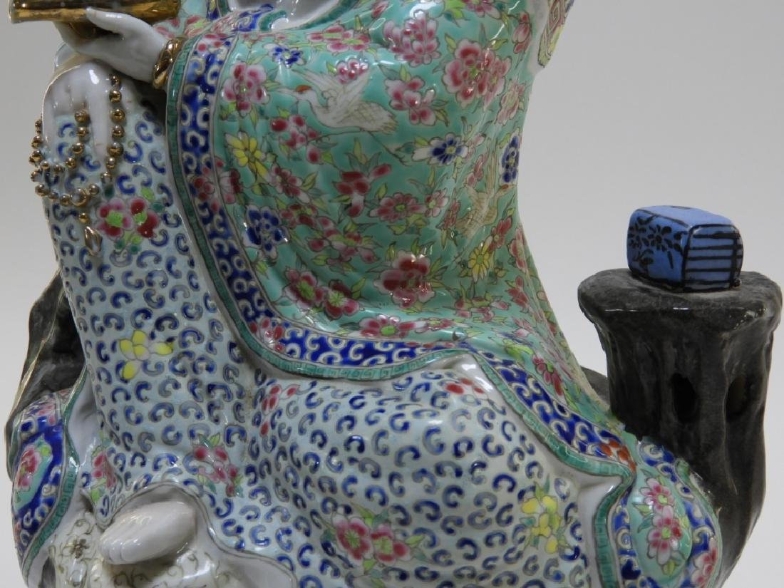 Chinese Porcelain Famille Rose Seated Guanyin - 3
