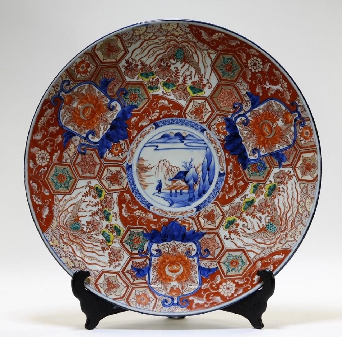 LARGE 19C. Japanese Imari Porcelain Charger