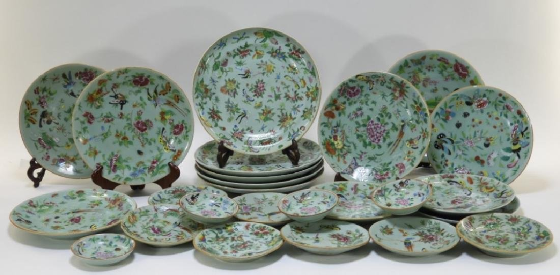 25PC Chinese Export Celadon Porcelain Group