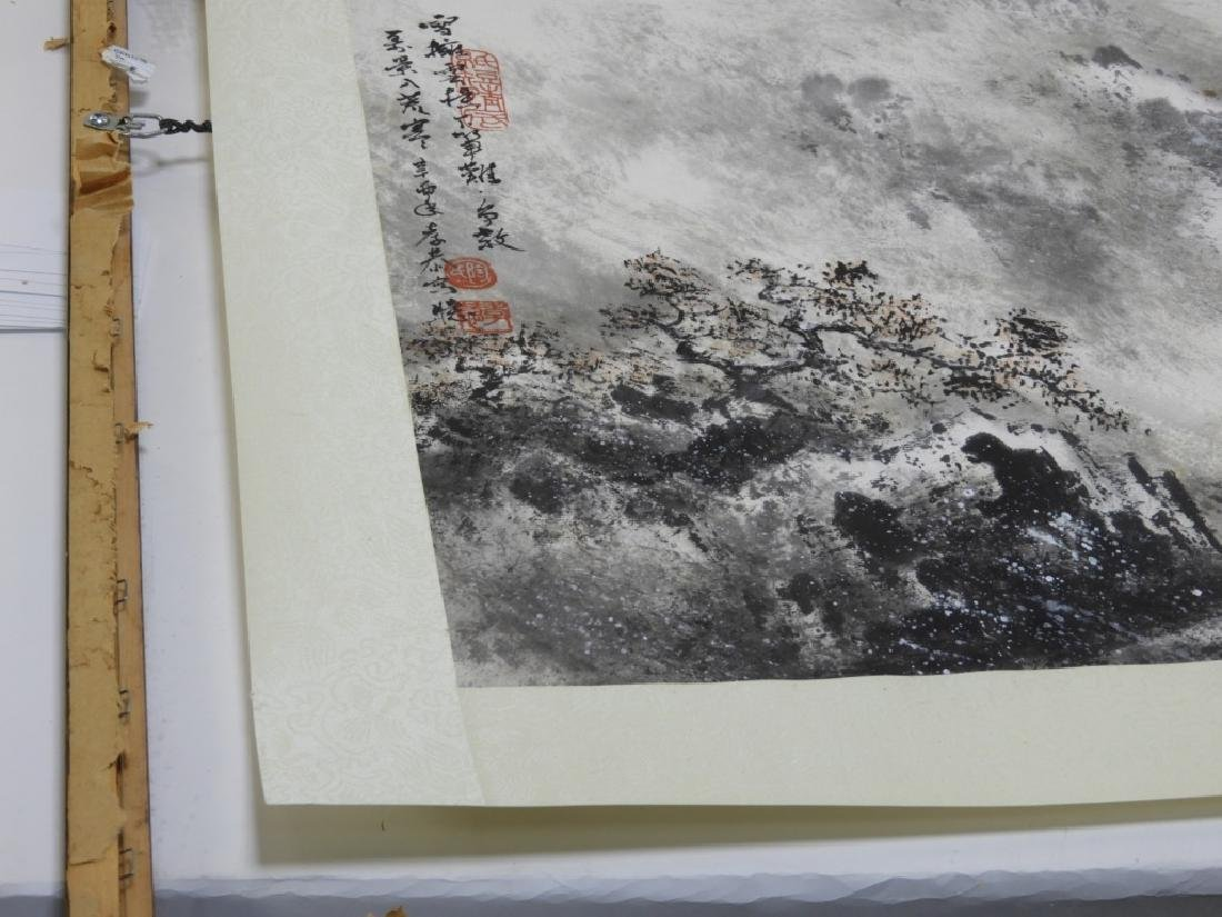 Chinese Mountain Forest Landscape Painting - 11