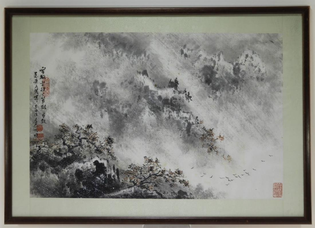 Chinese Mountain Forest Landscape Painting