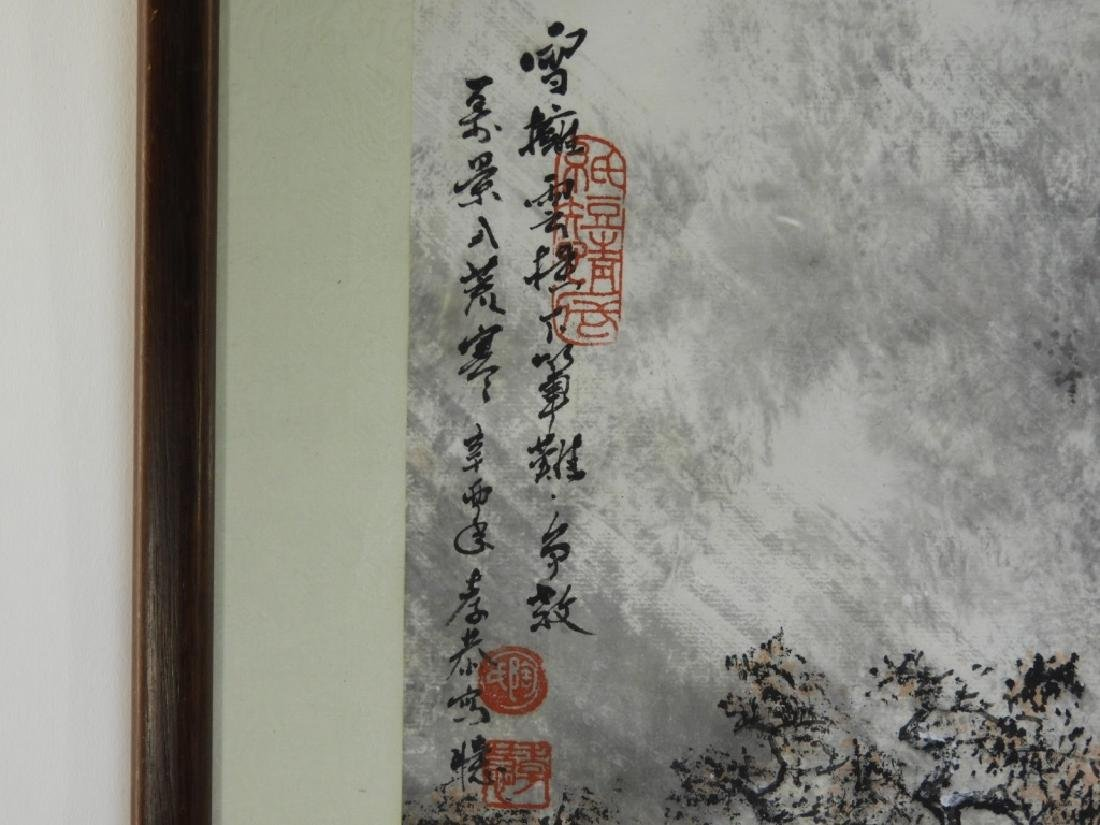 Chinese Mountain Forest Landscape Painting - 3