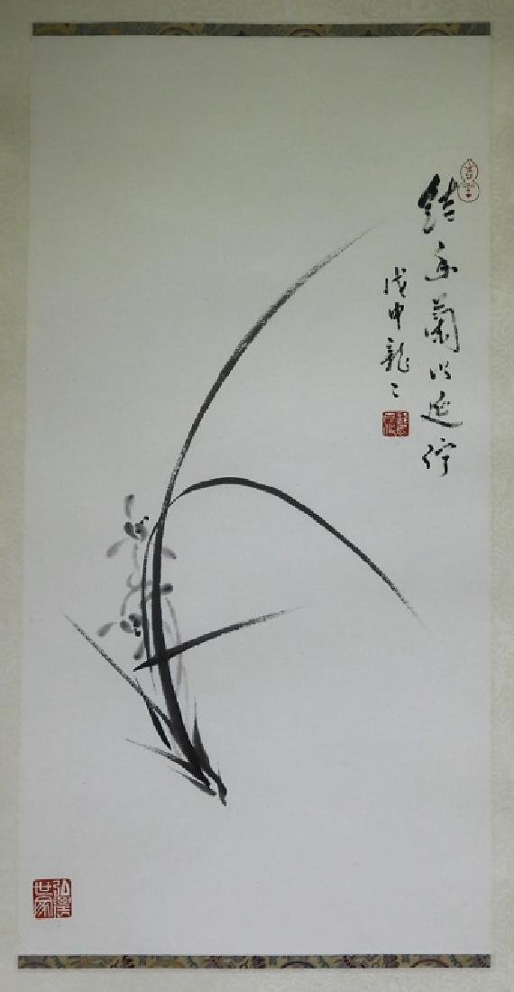 Chinese Calligraphic Floral Spring Paper Painting