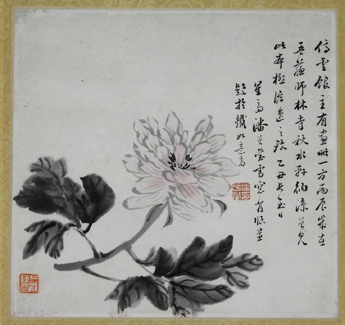 Chinese Calligraphic Blossoming Flower Painting
