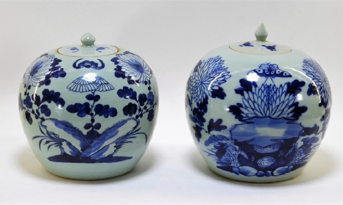 PR Chinese Celadon Blue & White Porcelain Vases
