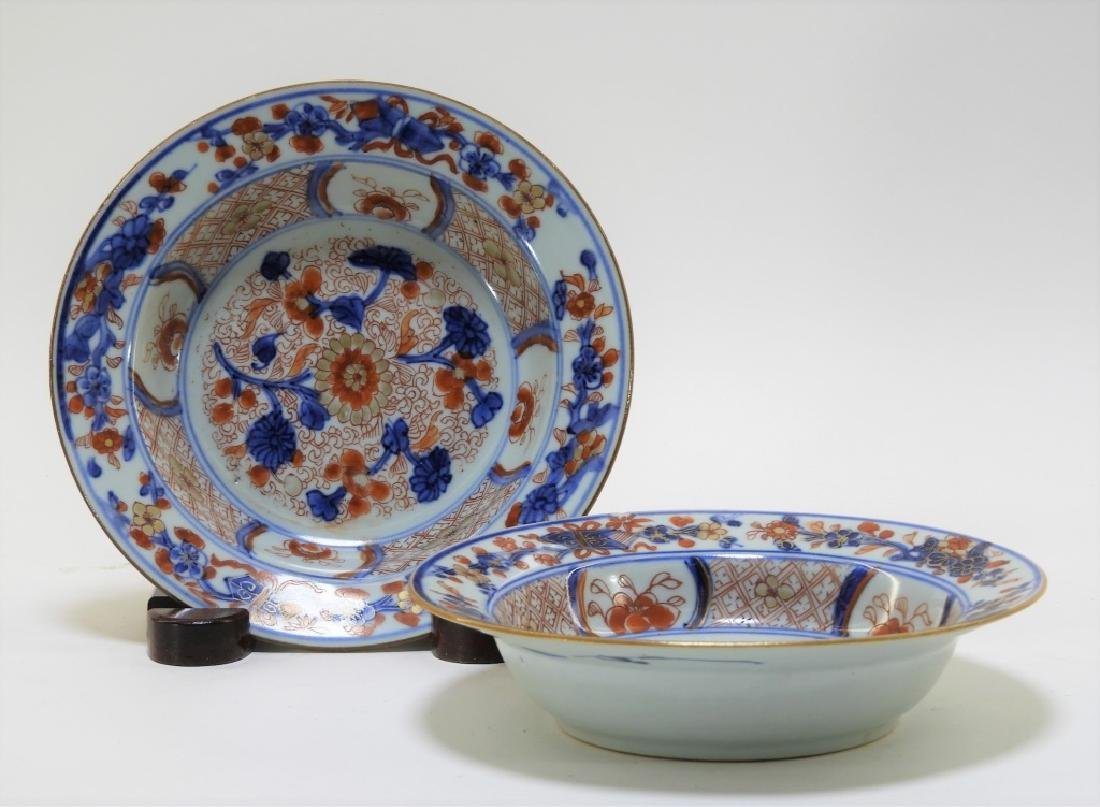 PR Chinese Imari Porcelain Shallow Berry Bowls
