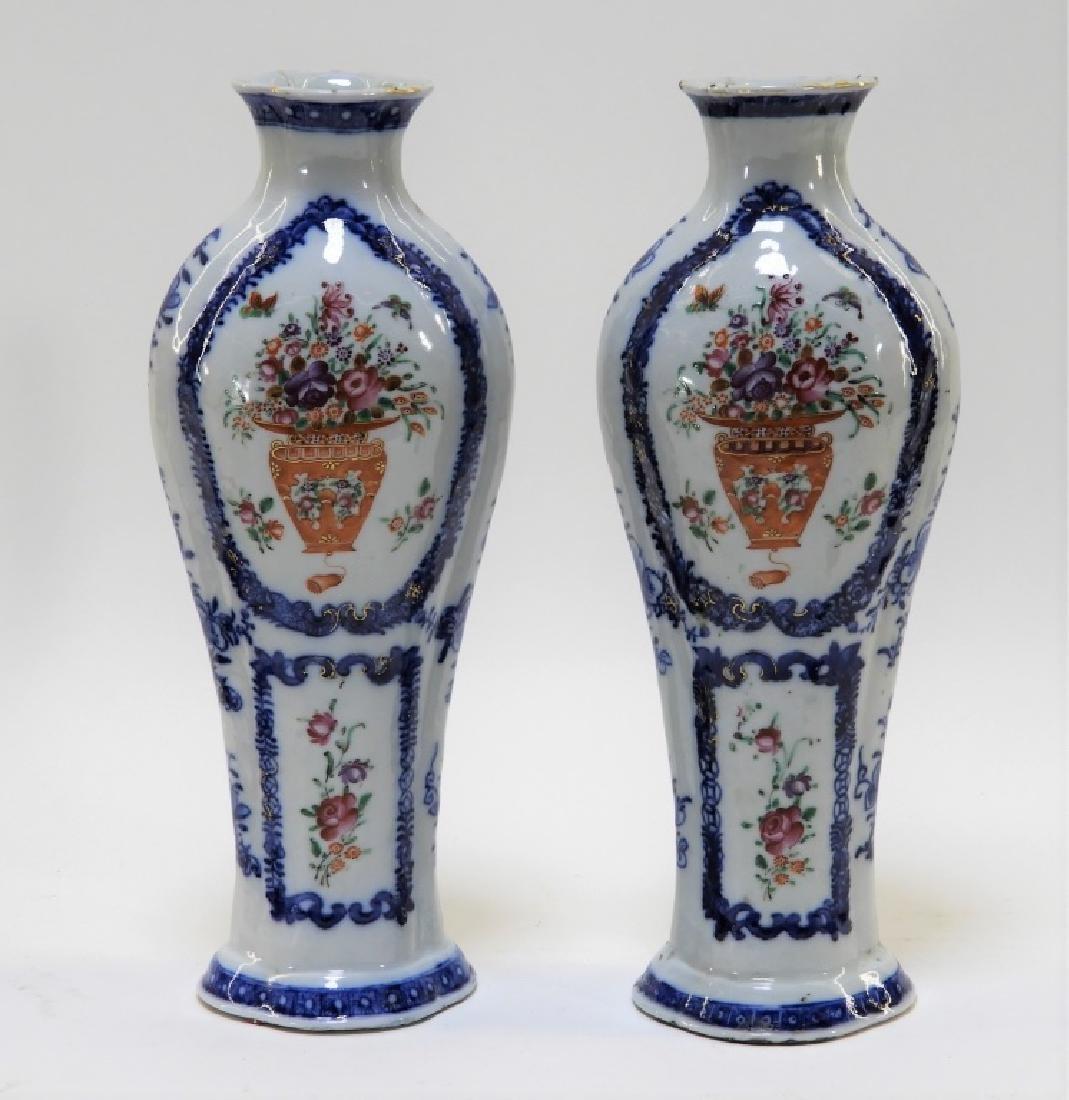 PR Chinese Export Famille Rose Porcelain Vase Urn