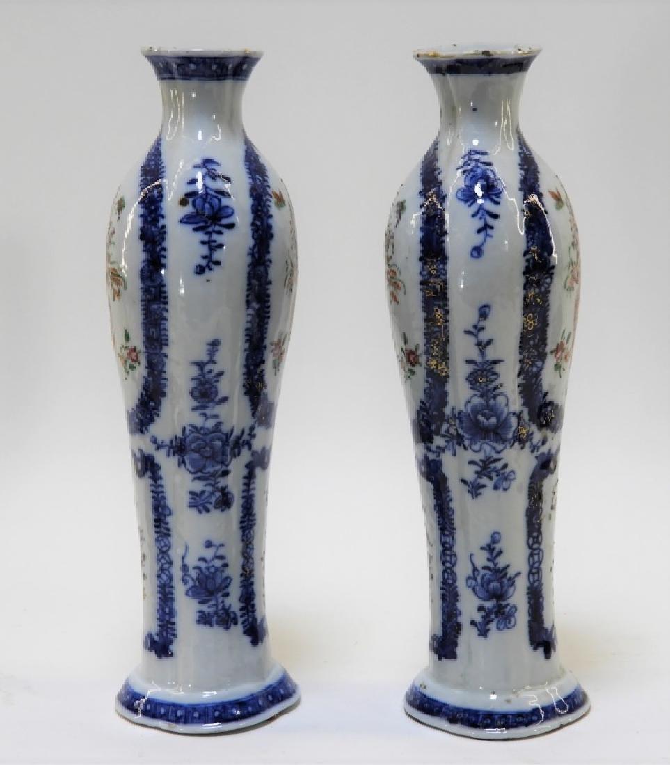 PR Chinese Export Famille Rose Porcelain Vase Urn - 2