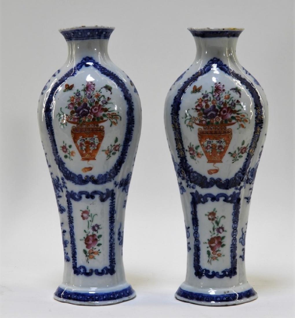 PR Chinese Export Famille Rose Porcelain Vase Urn - 3