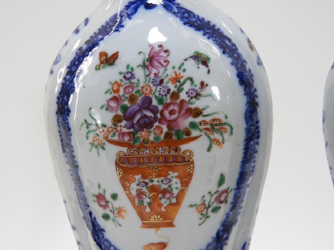 PR Chinese Export Famille Rose Porcelain Vase Urn - 4