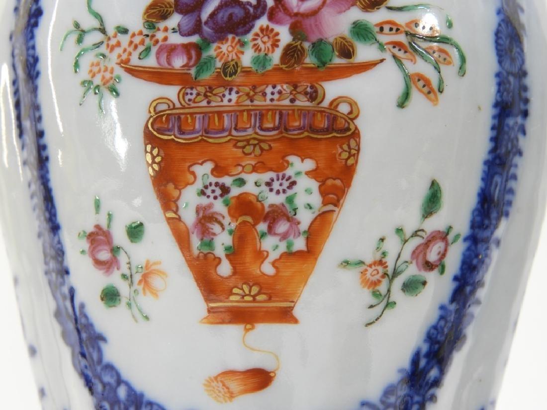 PR Chinese Export Famille Rose Porcelain Vase Urn - 5