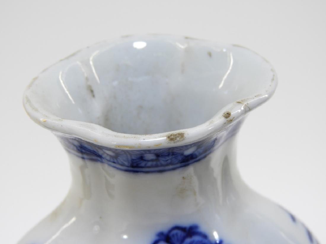 PR Chinese Export Famille Rose Porcelain Vase Urn - 9