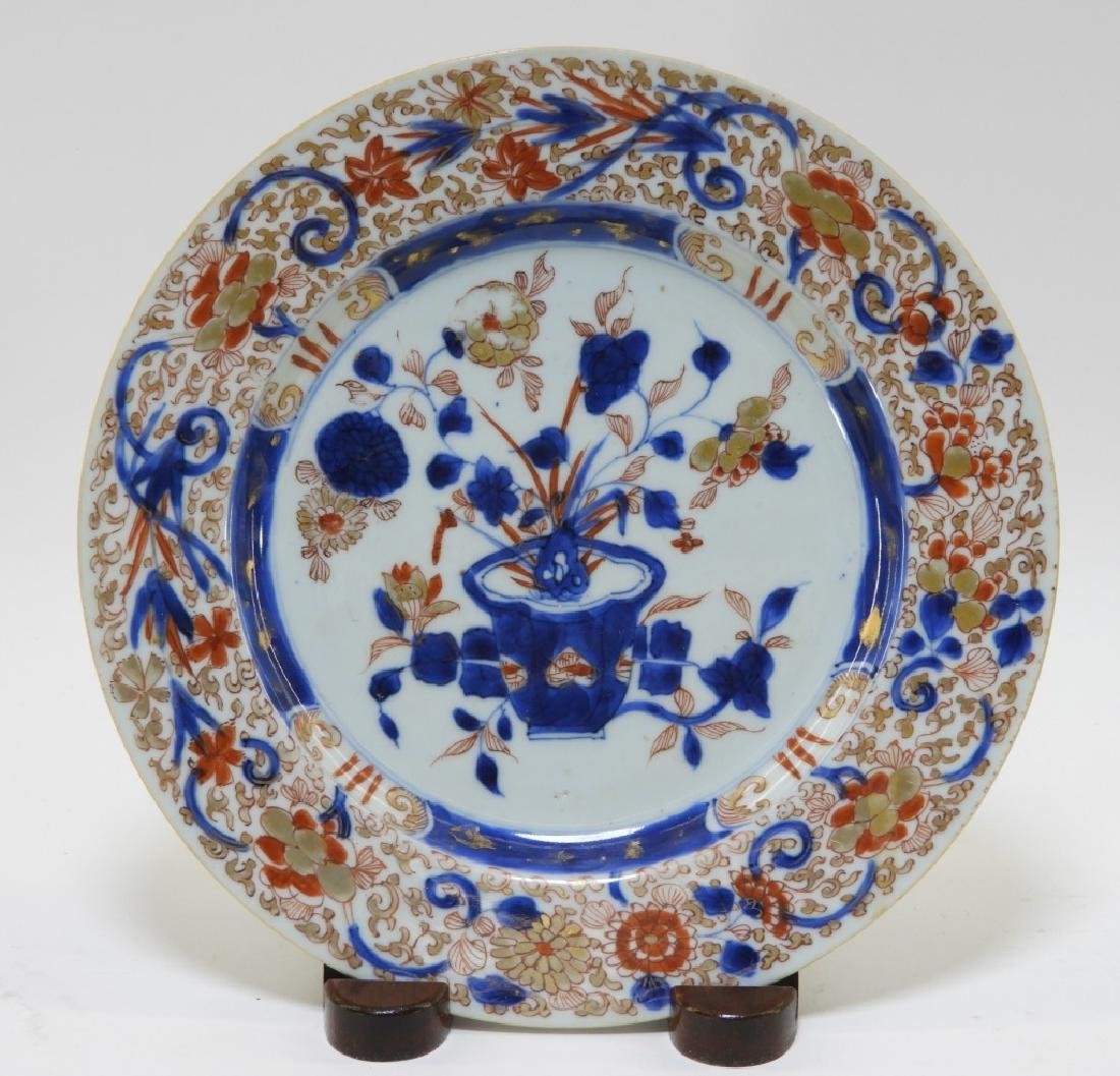 Chinese Imari Porcelain Floral Decorated Plate