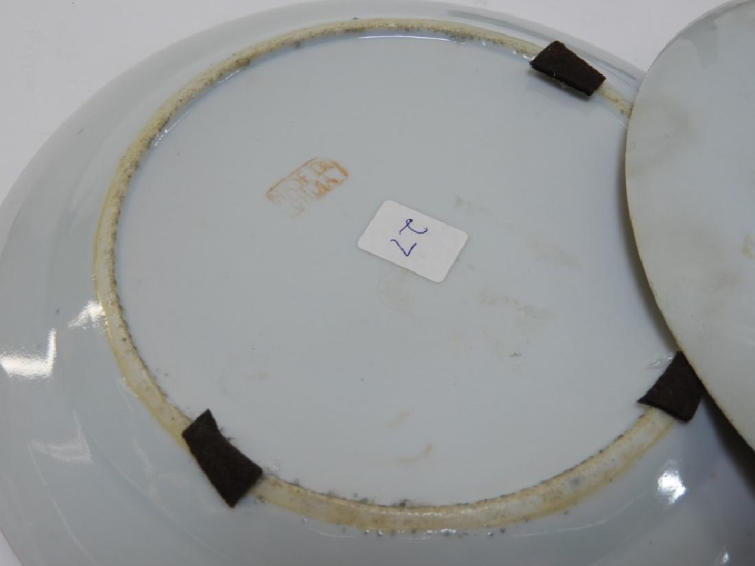 3 Chinese Orange Fitzhugh Export Porcelain Plates - 10