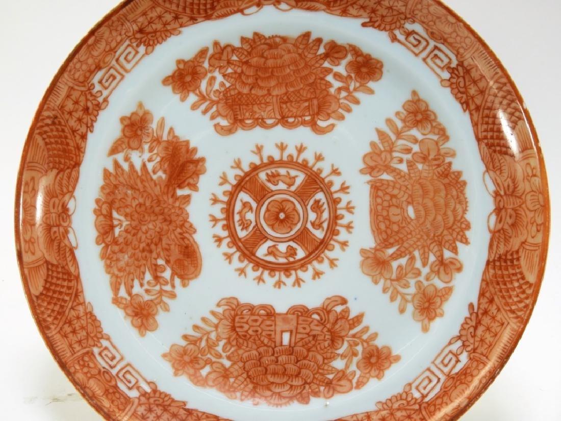 3 Chinese Orange Fitzhugh Export Porcelain Plates - 2