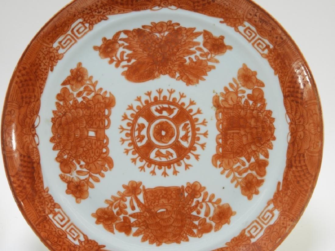 3 Chinese Orange Fitzhugh Export Porcelain Plates - 3