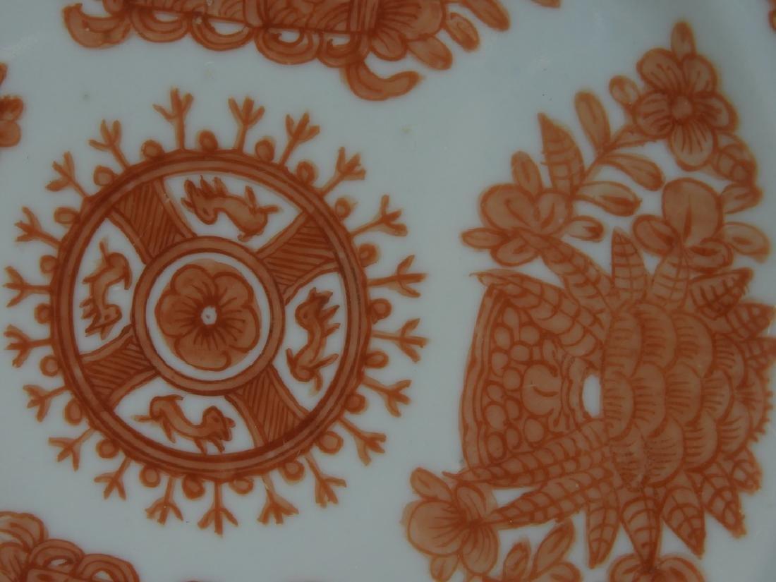 3 Chinese Orange Fitzhugh Export Porcelain Plates - 6