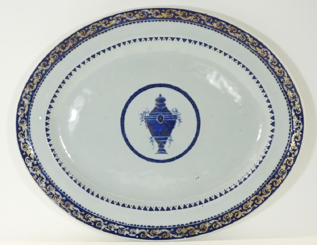 Chinese Psuedo Armorial Export Porcelain Platter