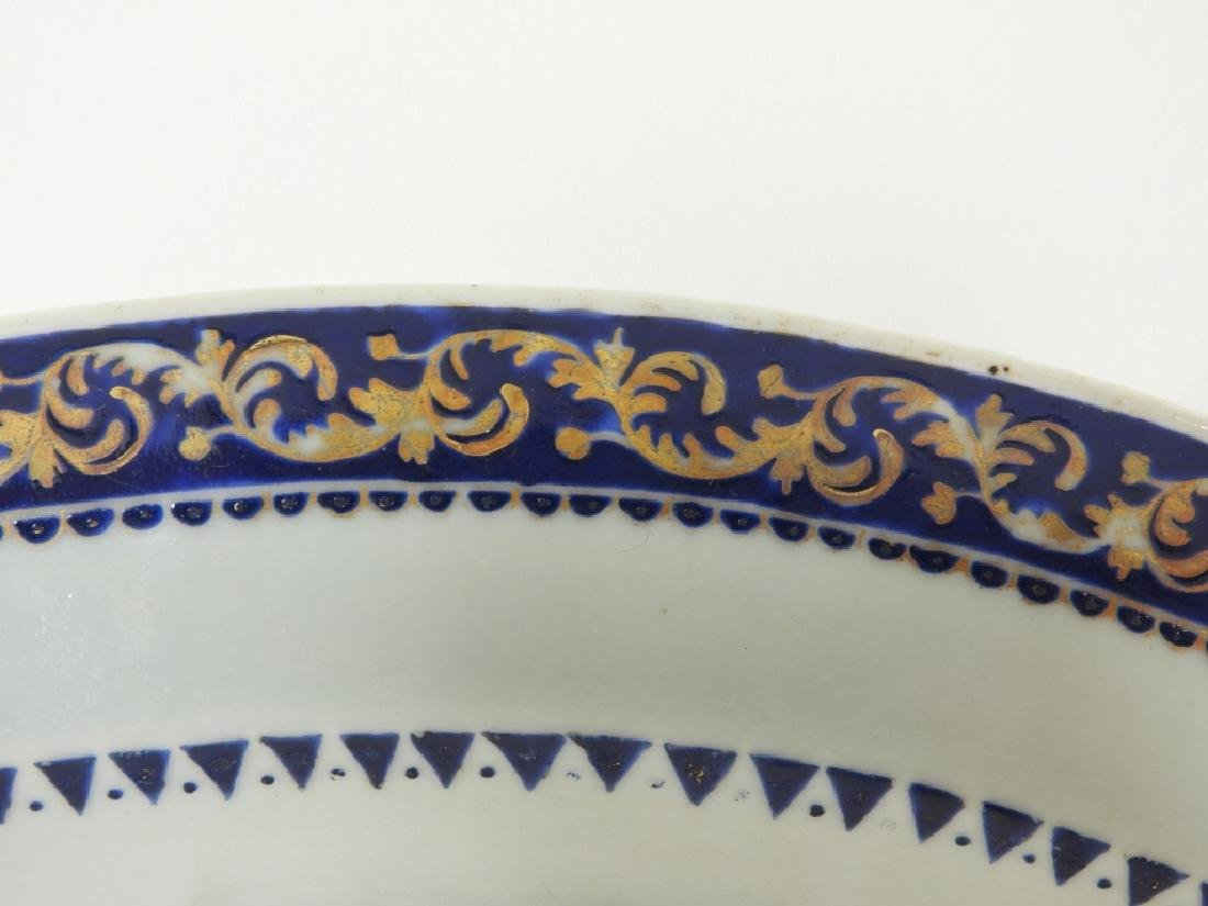 Chinese Psuedo Armorial Export Porcelain Platter - 4
