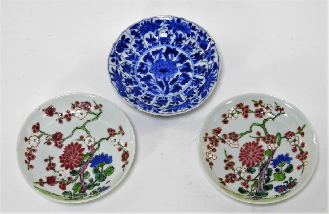 18C. Chinese Export Porcelain Teacup Under Plates