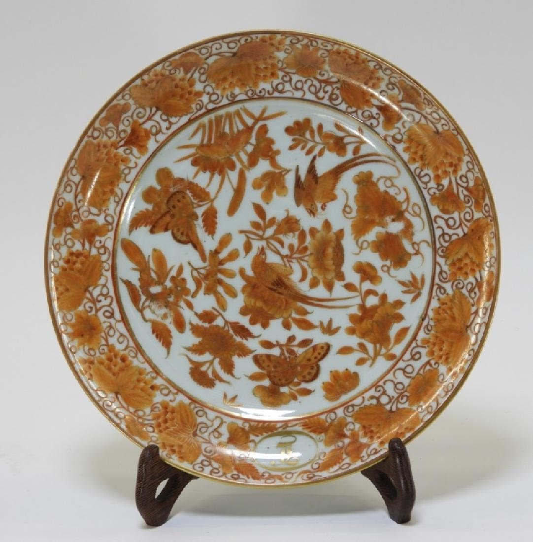Chinese Export Porcelain Coral Armorial Bird Plate