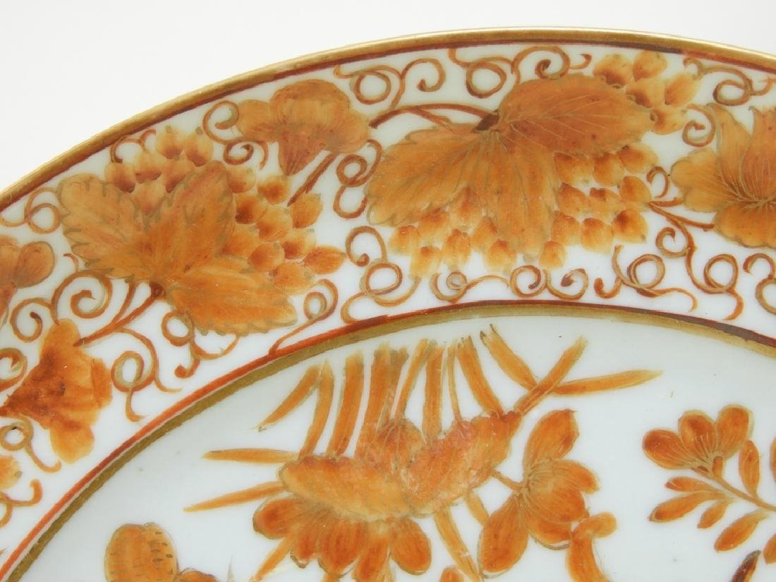 Chinese Export Porcelain Coral Armorial Bird Plate - 4