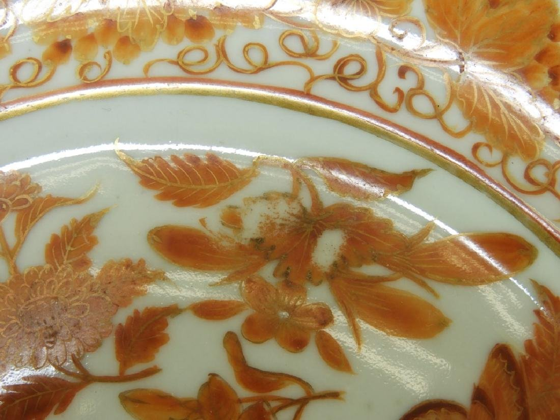 Chinese Export Porcelain Coral Armorial Bird Plate - 7