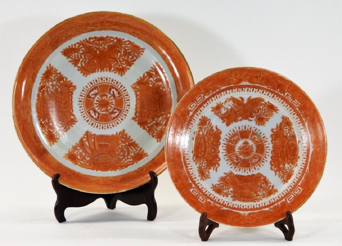 2 Chinese Export Porcelain Orange Fitzhugh Plates