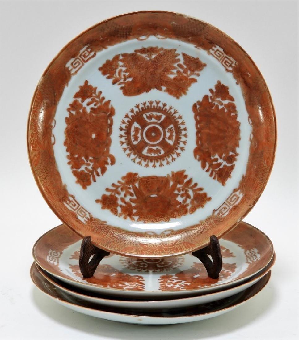 4 Chinese Export Porcelain Orange Fitzhugh Plates