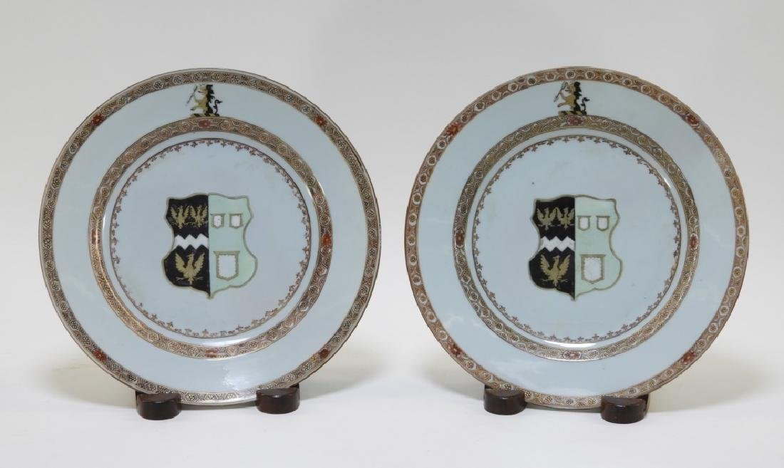 PR Chinese Export Porcelain Armorial Plates