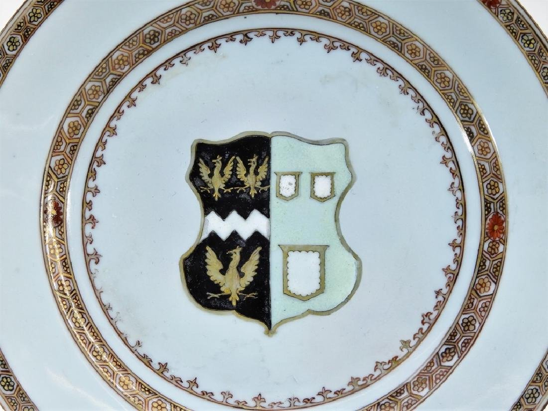 PR Chinese Export Porcelain Armorial Plates - 2