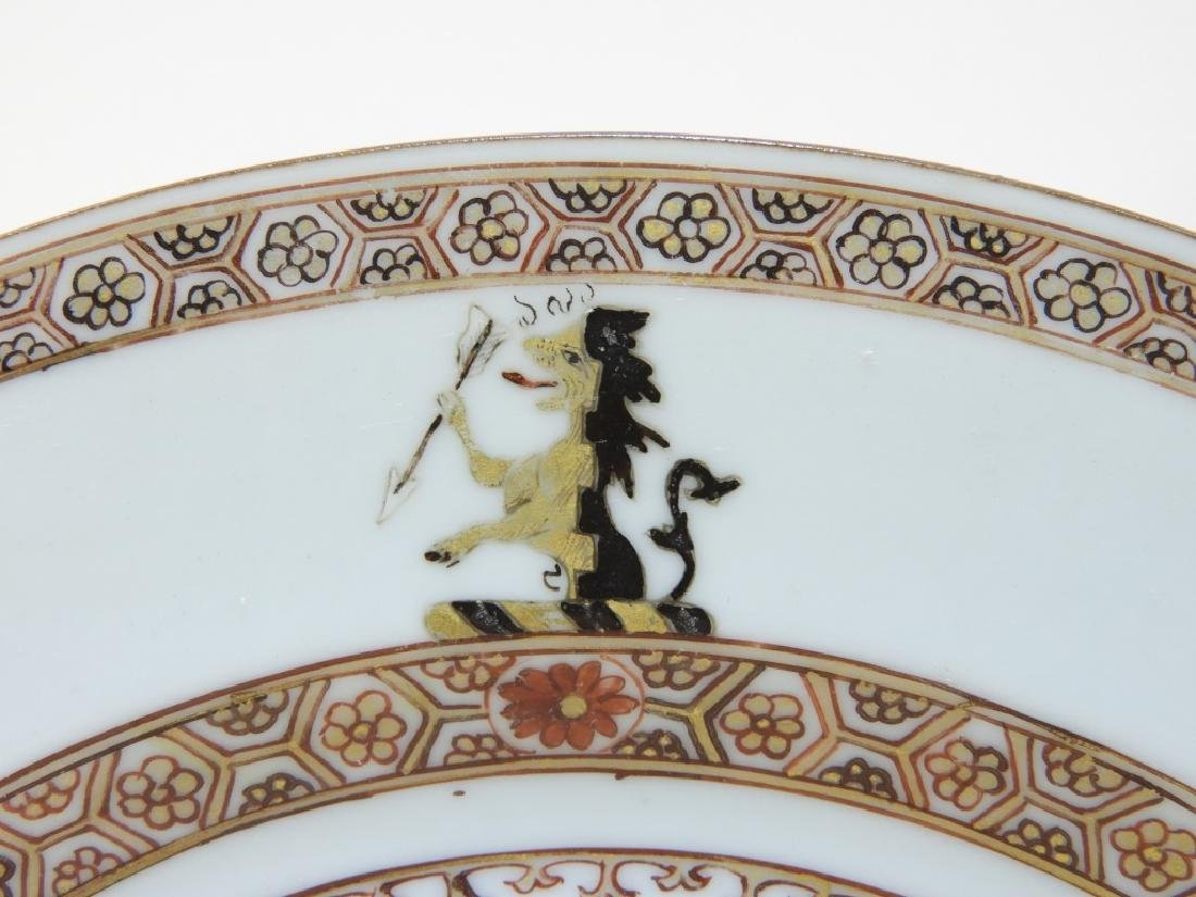 PR Chinese Export Porcelain Armorial Plates - 3