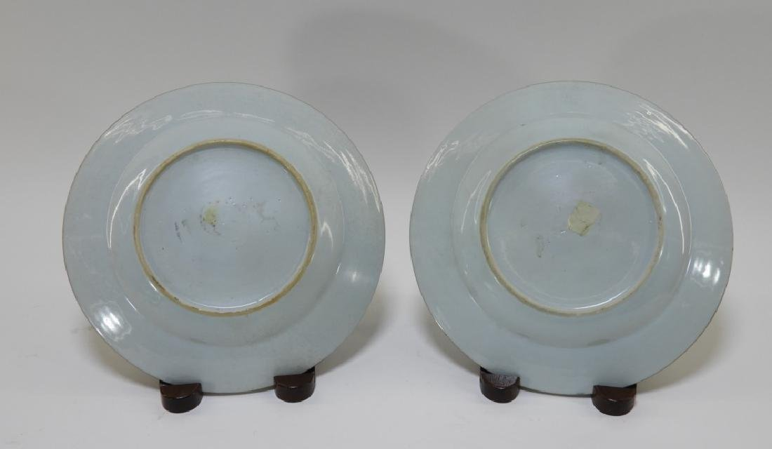 PR Chinese Export Porcelain Armorial Plates - 7