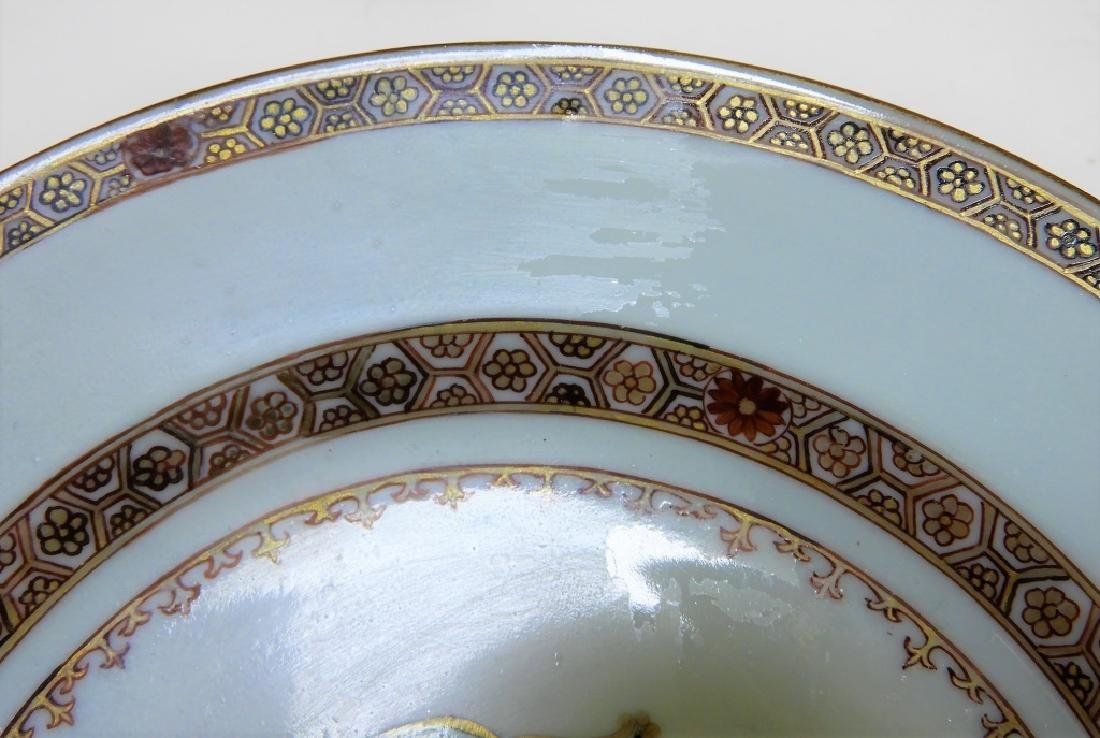 PR Chinese Export Porcelain Armorial Plates - 9