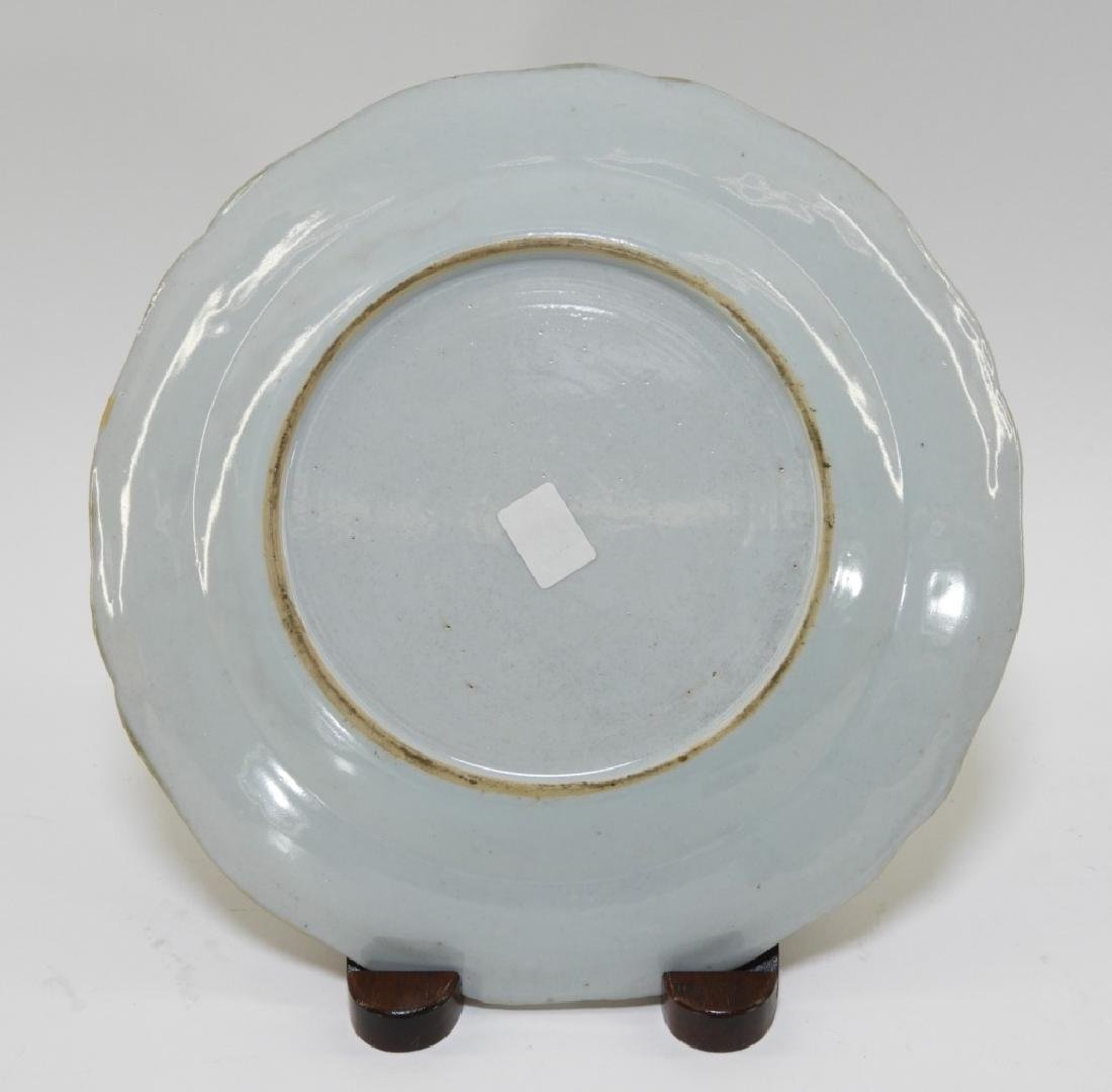 Chinese Export Armorial Porcelain Lion Crest Plate - 5
