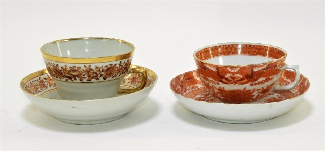 2 Chinese Export Fitzhugh Porcelain Cup & Saucer