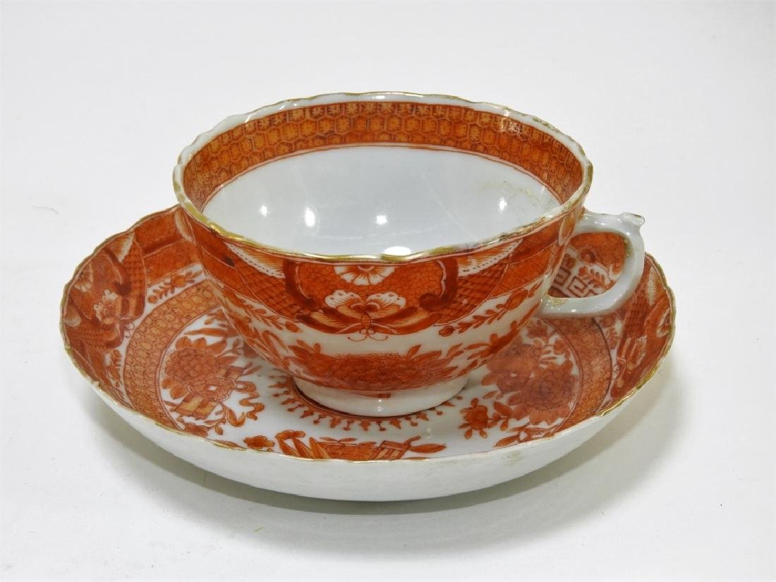 2 Chinese Export Fitzhugh Porcelain Cup & Saucer - 4